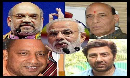 हरियाणा चुनाव में मोदी के साथ यह होंगे भाजपा के स्टार प्रचारक, देखें लिस्ट