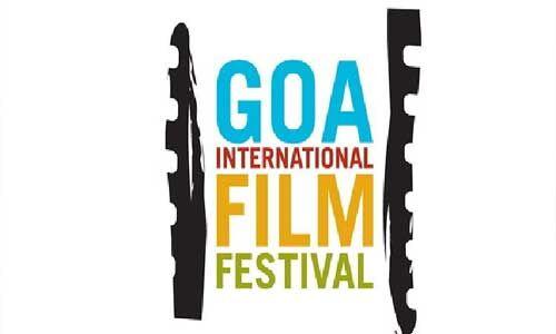 20 नवंबर से गोवा में अंतरराष्ट्रीय फिल्म महोत्सव