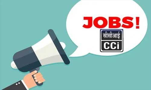 भारतीय सीमेंट निगम लिमिटेड ने कारीगर प्रशिक्षु पदों के लिए निकाली भर्ती