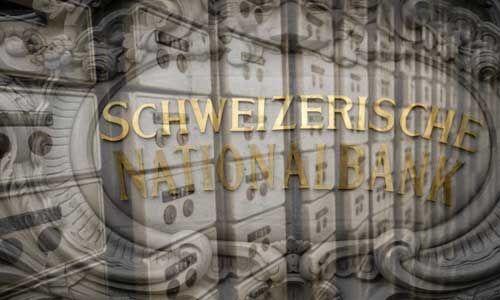 स्विस बैंकों में विदेशियों के जमा धन में 0.06 फीसदी हिस्से के साथ भारत 77वें स्थान पर
