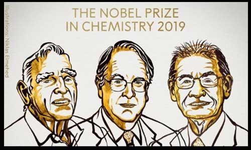 रसायन विज्ञान के क्षेत्र में नोबेल की घोषणा, तीन वैज्ञानिकों को संयुक्त रूप से मिला पुरस्कार