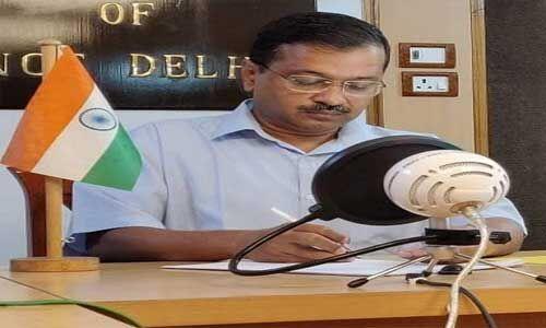 दिल्ली ने सी-40 क्लीन एयर डिक्लेरेशन पर किए हस्ताक्षर : केजरीवाल