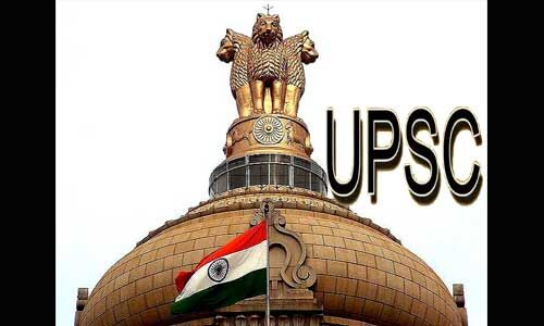 यूपीएससी सिविल सर्विस मेन्स परीक्षा का रिजल्ट जारी