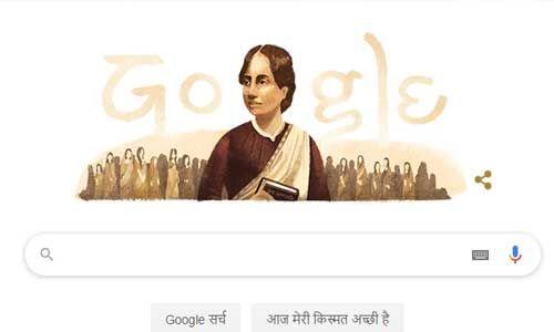 बंगाल की कामिनी रॉय को गूगल ने डूडल से किया याद