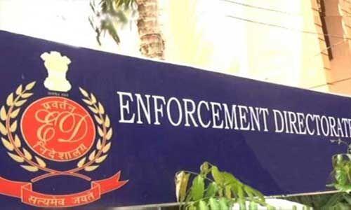 प्रवर्तन निदेशालय ने हुमायूं मर्चेंट को किया गिरफ्तार