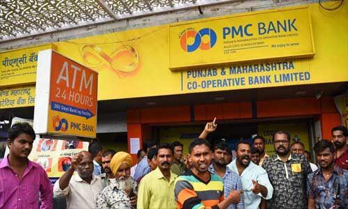 पीएमसी बैंक घोटाला : कांग्रेस ने साधा निशाना, आम लोगों के लिए संवेदनशील नहीं है सरकार