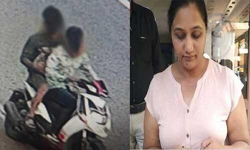 पीएम मोदी की भतीजी का पर्स छीनने वाले दोनों युवक गिरफ्तार