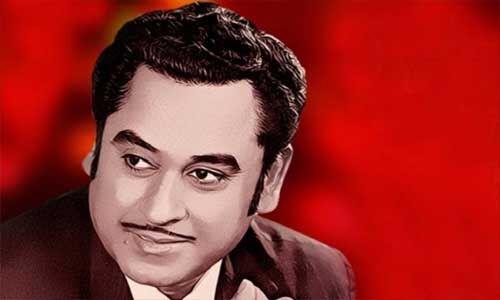 बॉलीवुड के सदाबहार गायक किशोर कुमार की आवाज का जादू आज भी कायम