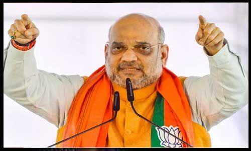 अयोध्या फैसले पर गृहमंत्री बोले - एक भारत, श्रेष्ठ भारत