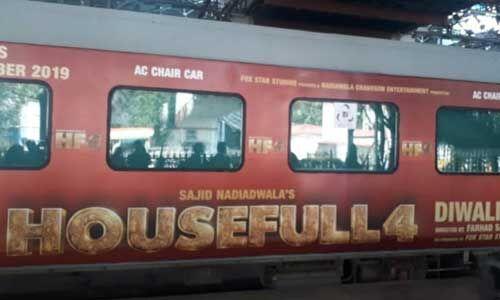 भारतीय रेलवे ने फिल्म हाउसफुल 4 के लिए प्रमोशन ऑन व्हील्स किया शुरू