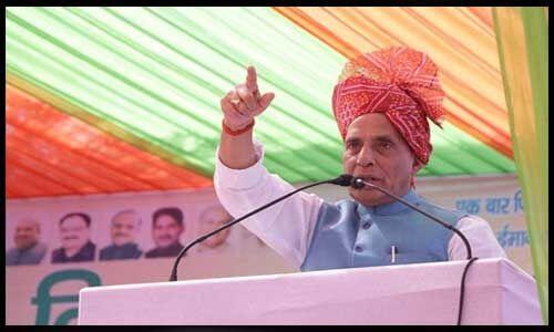 ओम लिखने से समस्या होती है तो कांग्रेस बताए कि क्या लिखना चाहिए था : राजनाथ सिंह