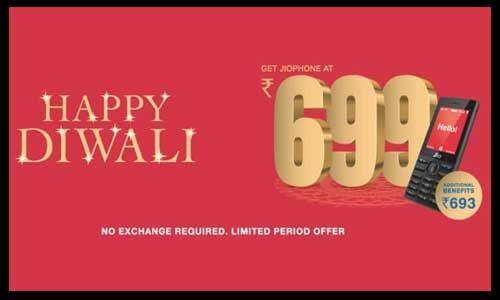 699 रुपए वाला दिवाली ऑफर 1 महीने के लिए बढ़ाया, ग्राहकों को होगा डबल फायदा