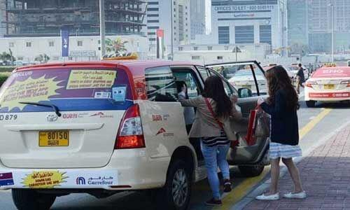 दुबई की टैक्सियों में सर्विलांस कैमरा किए फिट