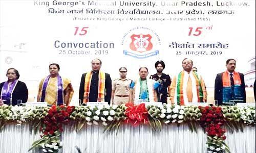 केजीएमयू के दीक्षांत समारोह में राज्यपाल बोलीं, जो सीखता है, वही जिन्दगी में महान बनता है