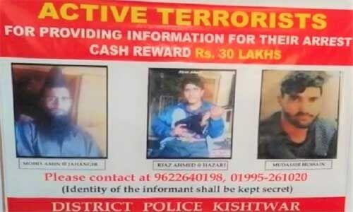 हिजबुल के तीन आतंकियों पर किश्तवाड़ पुलिस ने रखा इनाम