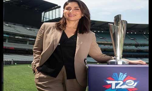 करीना ने किया आईसीसी महिला टी-20 विश्व कप ट्रॉफी का अनावरण