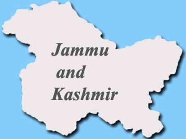 जम्मू - कश्मीर का सार्थक विभाजन
