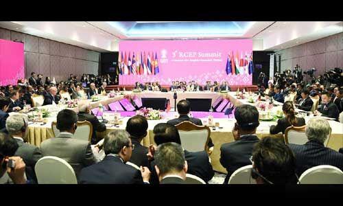 आर्थिक जगत : भारत RCEP समझौते में नहीं होगा शामिल