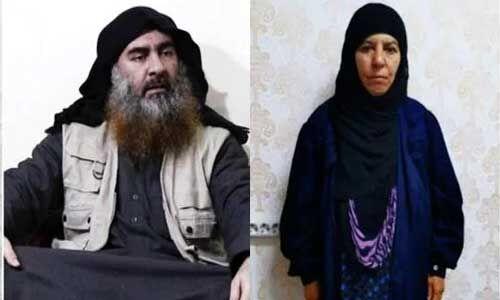 अबु बकर अल की बहन रशमिया गिरफ्तार, सीरिया के अजाज शहर में छिपी हुई थी