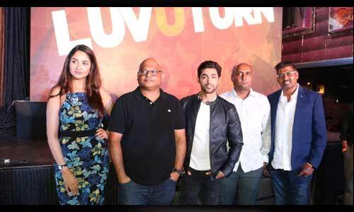 फिल्म लव यू टर्न का ट्रेलर लॉन्च, 22 नवम्बर को आएगी फिल्म