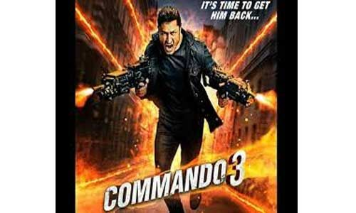 फिल्म कमांडो 3 का पहला गाना