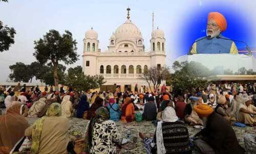 देश को करतारपुर कॉरिडोर समर्पित करना मेरा सौभाग्य : प्रधानमंत्री मोदी
