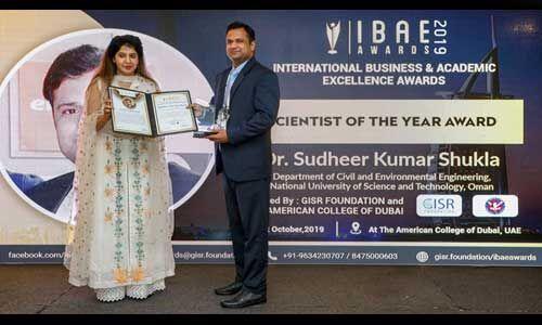 """एमपी : डॉ. सुधीर कुमार शुक्ल को दुबई में मिला """"साइंटिस्ट ऑफ द ईयर अवार्ड"""""""