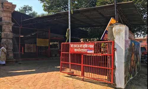 राम जन्मभूमि के फैसले से पुलिस विवादित और भड़काऊ पोस्ट करने पर कर रही है गिरफ्तार