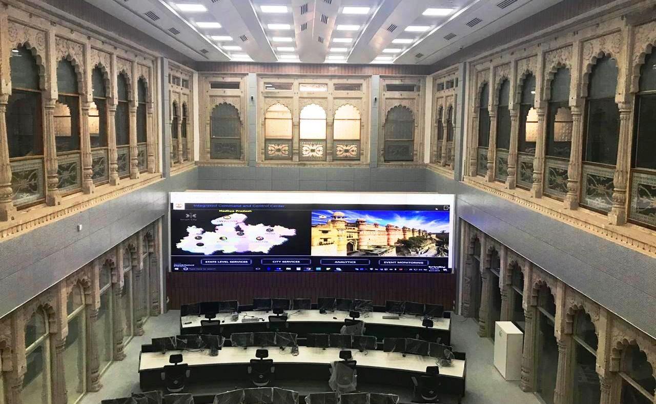 स्मार्ट सिटी प्रोजेक्ट : कंट्रोल कमांड सेंटर के लोकार्पण के लिए मिली तारीख, सिंधिया ने दी हरी झंडी