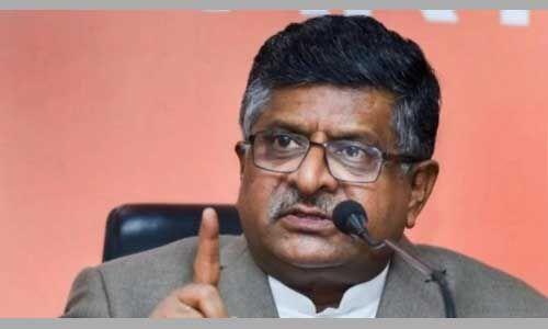 राफेल मामले में आए सुप्रीम कोर्ट के फैसले के बाद बोले रविशंकर प्रसाद, माफी मांगे कांग्रेस