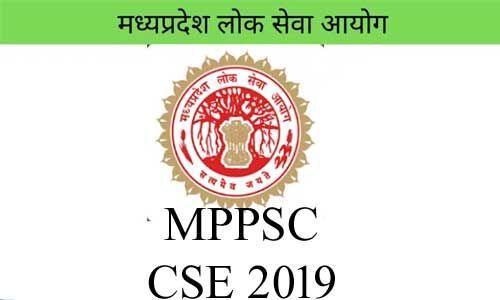 एमपीपीएससी ने राज्य लोकसेवा आयोग परीक्षा-2019 का नाेटिफिकेशन किया जारी