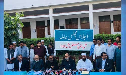 अयोध्या फैसले के खिलाफ पुनर्विचार याचिका दाखिल करेगा मुस्लिम पर्सनल लॉ बोर्ड