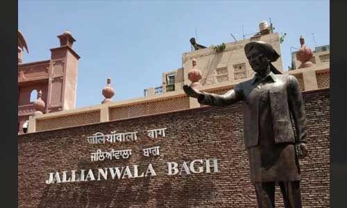 राज्यसभा : जलियांवाला बिल पास, गांधी फैमिली को झटका