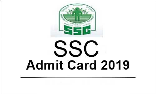 एसएससी ने जूनियर हिन्दी ट्रांसलेटर परीक्षा एडमिट कार्ड किये जारी