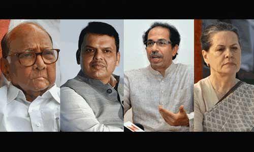 महाराष्ट्र में सरकार बचाने और गिराने को लेकर राजनीतिक सरगर्मी तेज