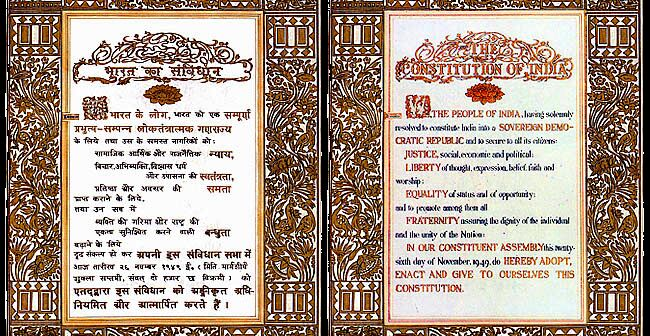 26 नवंबर विशेष : संविधान में संजोए गए 22 चित्रों का क्या महत्व है हमारे लिये ?