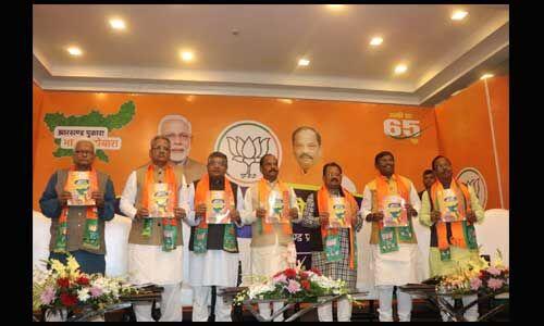 झारखंड चुनाव : भाजपा ने संकल्प पत्र किया जारी, सरकार बनी तो लागू करेंगे एनआरसी
