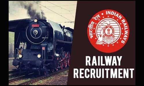रेलवे में 10वीं पास वालों के लिए निकली भर्ती