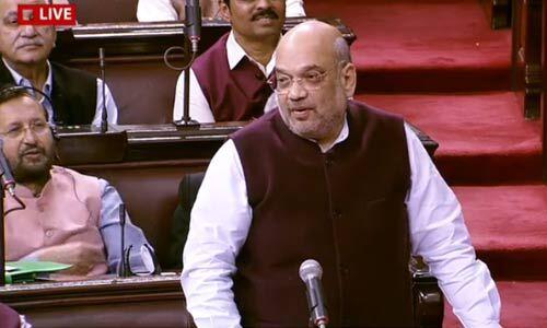एसपीजी संशोधन बिल राज्यसभा से पास, गृहमंत्री बोले - नए नियम से पीएम मोदी को भी होगा नुकसान