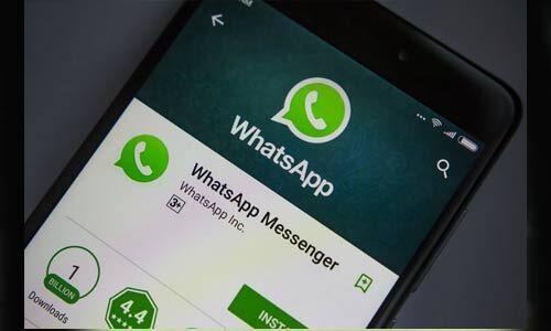 व्हाट्सएप्प पर एक नया फीचर शुरू