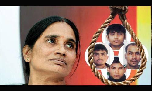 निर्भया रेप-मर्डर केस के चारों दोषियों को 16 दिसम्बर की सुबह 5 बजे दी जाएगी फांसी