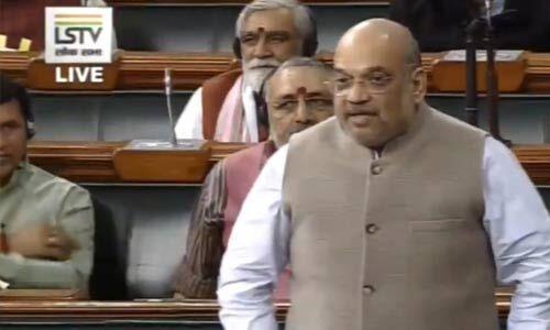 संसद में गृहमंत्री बोले - कश्मीर में स्थिति नॉर्मल है लेकिन कांग्रेस की नहीं