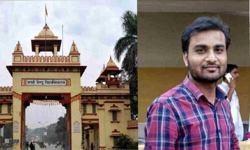 संस्कृत पढ़ाने से चर्चा में आये डॉ. फिरोज खान ने बीएचयू से दिया इस्तीफा