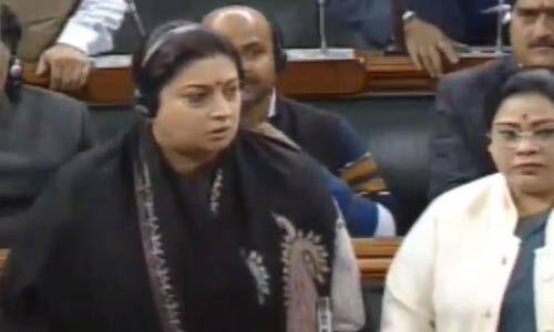 राहुल गांधी के बयान पर बीजेपी सांसदों का लोकसभा में हल्ला बोल, स्मृति ने की माफी की मांग