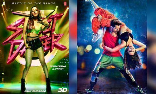 फिल्म स्ट्रीट डांसर 3डी का फर्स्ट लुक पोस्टर जारी,18 दिसंबर को रिलीज होगा ट्रेलर