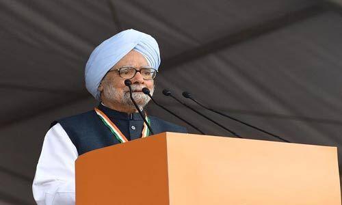 Congress Rally: अर्थव्यवस्था को लेकर सरकार कर रही है सब झूठे वादे - मनमोहन सिंह