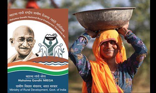 MGNREGA में डाटा एंट्री ऑपरेटर के लिए निकली भर्ती