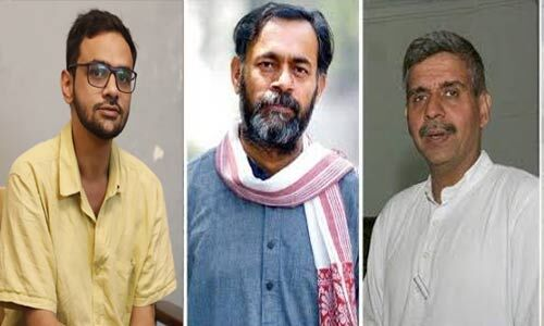 CAA के खिलाफ प्रदर्शन के दौरान योगेंद्र यादव, उमर खालिद और संदीप दीक्षित हिरासत में लिए गए