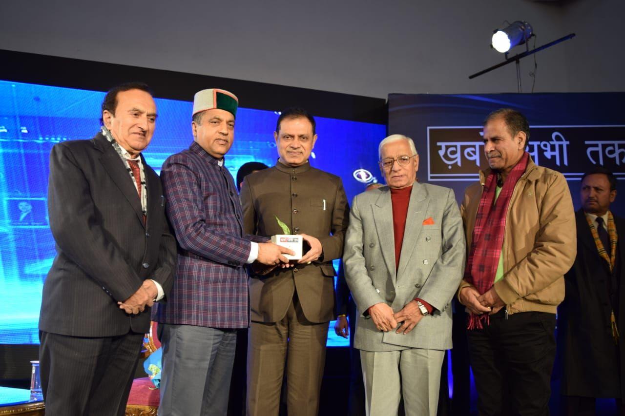 शाइनिंग हिमाचल कॉन्क्लेव में एपी गोयल शिमला यूनिवर्सिटी के कुलपति को मिला पुरस्कार