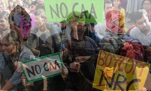 दिल्ली में खुफिया अलर्ट, CAA के खिलाफ प्रदर्शन के बीच बड़ी वारदात को अंजाम देने की फिराक में आतंकी